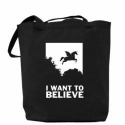 Сумка Хочу вірити в єдинорогів