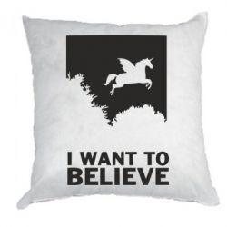 Подушка Хочу вірити в єдинорогів