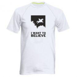 Чоловіча спортивна футболка Хочу вірити в єдинорогів