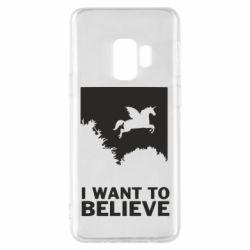 Чохол для Samsung S9 Хочу вірити в єдинорогів