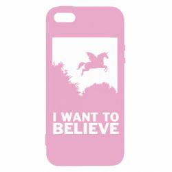 Чохол для iphone 5/5S/SE Хочу вірити в єдинорогів