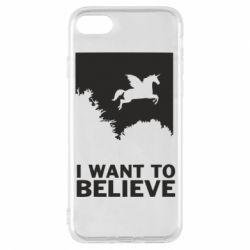 Чохол для iPhone 7 Хочу вірити в єдинорогів