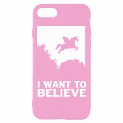 Чохол для iPhone 8 Хочу вірити в єдинорогів