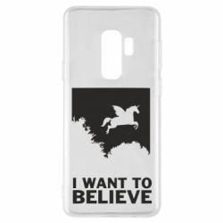 Чохол для Samsung S9+ Хочу вірити в єдинорогів