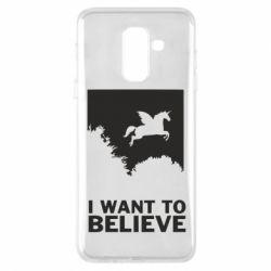 Чохол для Samsung A6+ 2018 Хочу вірити в єдинорогів