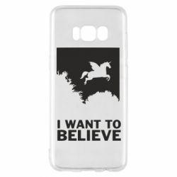 Чохол для Samsung S8 Хочу вірити в єдинорогів