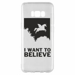 Чохол для Samsung S8+ Хочу вірити в єдинорогів