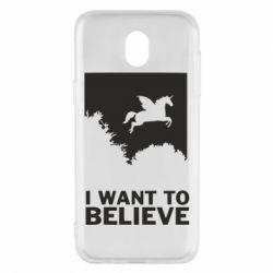 Чохол для Samsung J5 2017 Хочу вірити в єдинорогів