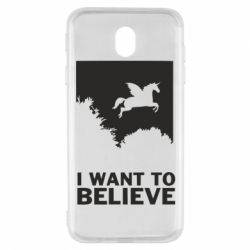 Чохол для Samsung J7 2017 Хочу вірити в єдинорогів