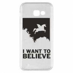 Чохол для Samsung A5 2017 Хочу вірити в єдинорогів