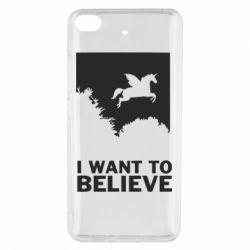 Чохол для Xiaomi Mi 5s Хочу вірити в єдинорогів