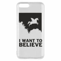 Чохол для Xiaomi Mi6 Хочу вірити в єдинорогів