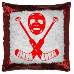 Подушка-хамелеон Хокейна маска
