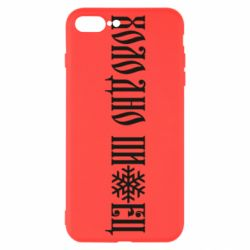 Чохол для iPhone 7 Plus Холодно зі сніжинкою