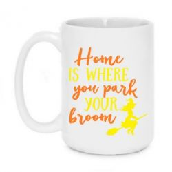 Кружка 420ml Home is where you park your broom