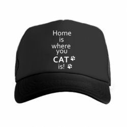 Кепка-тракер Home is where your Cat is!