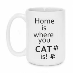 Кружка 420ml Home is where your Cat is!