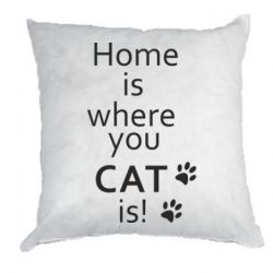 Подушка Home is where your Cat is!