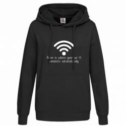 Толстовка жіноча Home is where your wifi connects automatically