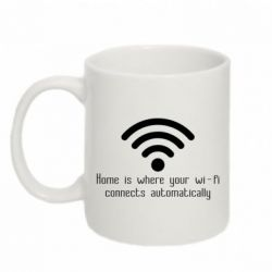 Кружка 320ml Home is where your wifi connects automatically