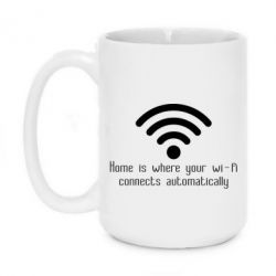 Кружка 420ml Home is where your wifi connects automatically