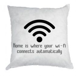 Подушка Home is where your wifi connects automatically