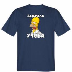 Чоловіча футболка Homer is tired of studying