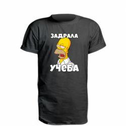 Подовжена футболка Homer is tired of studying