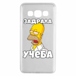 Чохол для Samsung A3 2015 Homer is tired of studying