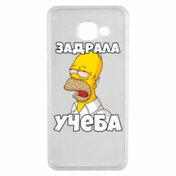 Чохол для Samsung A3 2016 Homer is tired of studying