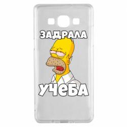 Чохол для Samsung A5 2015 Homer is tired of studying