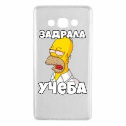 Чохол для Samsung A7 2015 Homer is tired of studying