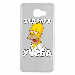Чохол для Samsung A7 2016 Homer is tired of studying