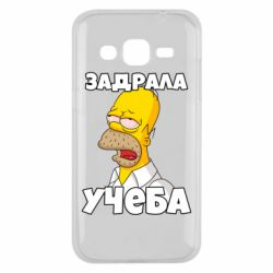 Чохол для Samsung J2 2015 Homer is tired of studying