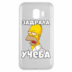 Чохол для Samsung J2 2018 Homer is tired of studying