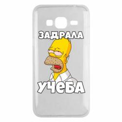 Чохол для Samsung J3 2016 Homer is tired of studying