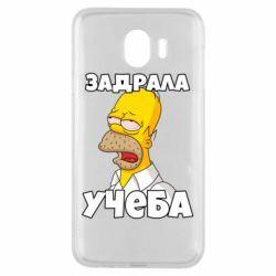 Чохол для Samsung J4 Homer is tired of studying