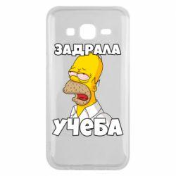 Чохол для Samsung J5 2015 Homer is tired of studying
