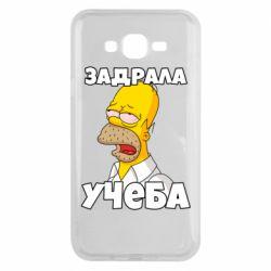 Чохол для Samsung J7 2015 Homer is tired of studying