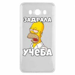 Чохол для Samsung J7 2016 Homer is tired of studying