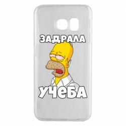 Чохол для Samsung S6 EDGE Homer is tired of studying