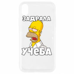 Чохол для iPhone XR Homer is tired of studying