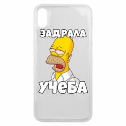 Чохол для iPhone Xs Max Homer is tired of studying