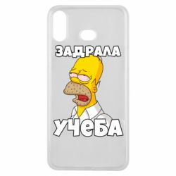 Чохол для Samsung A6s Homer is tired of studying