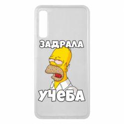 Чохол для Samsung A7 2018 Homer is tired of studying