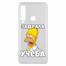Чохол для Samsung A9 2018 Homer is tired of studying