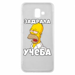 Чохол для Samsung J6 Plus 2018 Homer is tired of studying