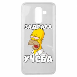 Чохол для Samsung J8 2018 Homer is tired of studying