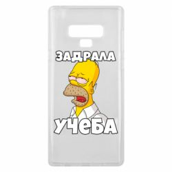 Чохол для Samsung Note 9 Homer is tired of studying