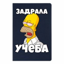 Блокнот А5 Homer is tired of studying